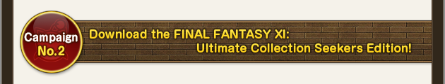 Campaign No. 2 FINAL FANTASY XI: Ultimate Collection Seekers Edition Free Trial!