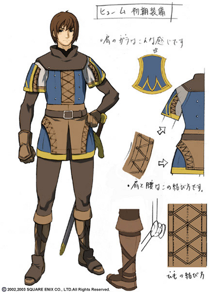 Final Fantasy Xi Official Web Site Autos Post