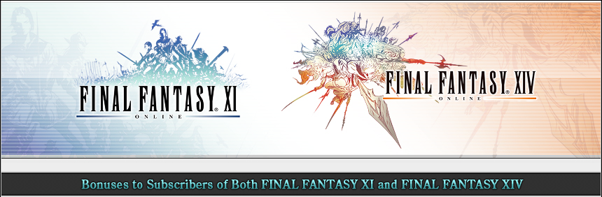 Perks for Simultaneous Players of Both FINAL FANTASY XI and
