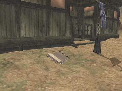 [MAJ] Décembre 2008. 3877_4