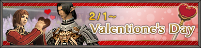 Valentione Wishes