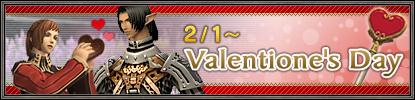 Valentione Wishes