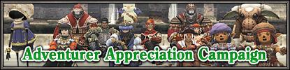 Adventurer Appreciation