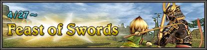 Feast of Swords