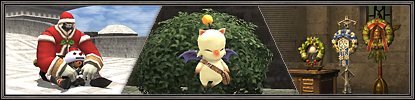 FFXI News